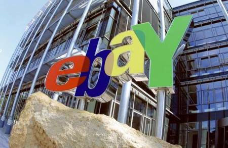 EBay targets mobile users, hoping to seem hip.
